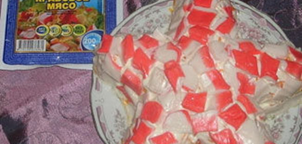 Салат звезда рецепт пошагово