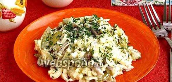 Белорусский салат рецепты