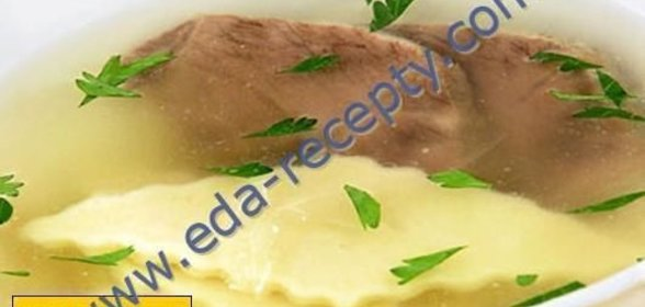 Рецепт приготовления бешбармака пошагово