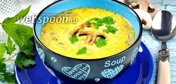 Как сварить гороховый суп с ребрышками копчеными рецепт с