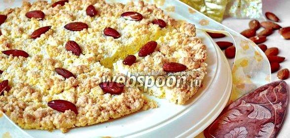 Итальянский пирог рецепт с пошагово