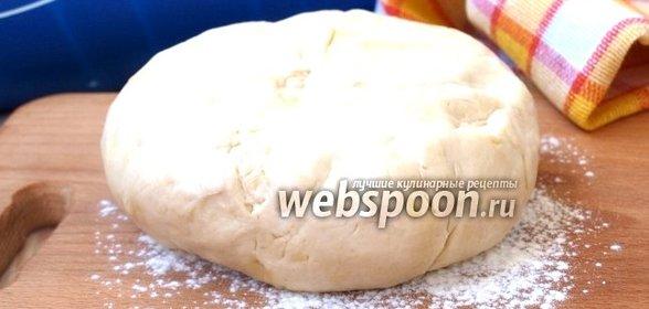 Тесто на чебуреки рецепт пошагово простой рецепт