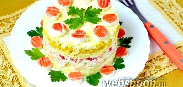 Салаты с крабовыми палочками и ананасами рецепты с