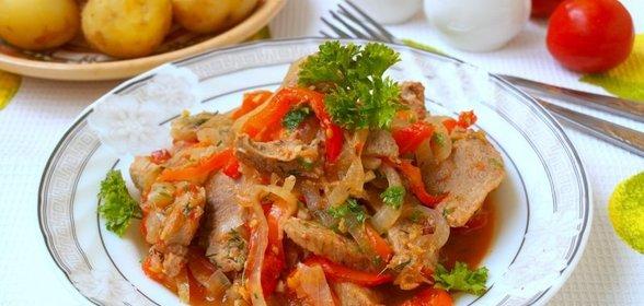 Мясо тушеное с овощами в казане рецепт