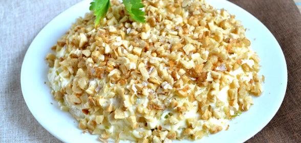 Салат с грецкими орехами рецепт пошагово с