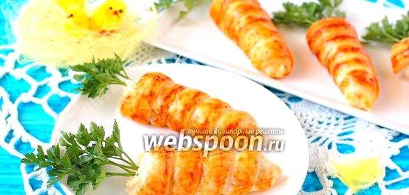 закуски на детский праздник рецепты фото