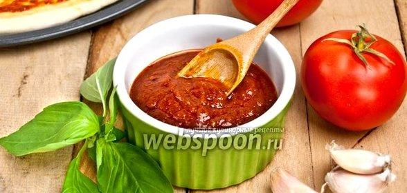 Пошагово соус томатный