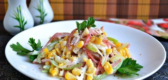 Салат с вареной колбасой и кукурузой рецепт
